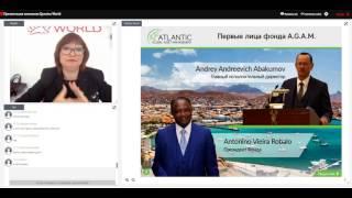 Презентация компании Questra World & AGAM   Елена Соловьева  12 04 2017