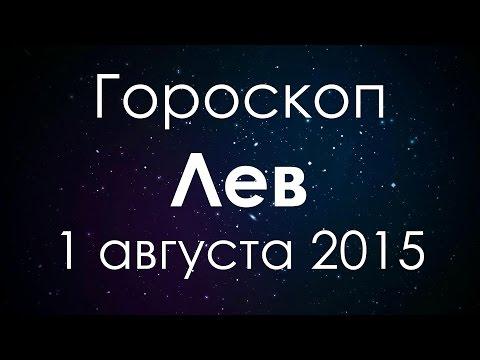 Характеристика 2015 года по гороскопу