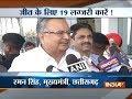 Chhattisgarh: CM Raman Singh buys 19 luxury cars with number 004