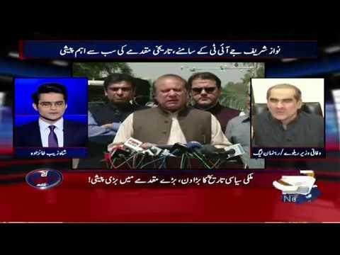 Aaj Shahzaib Khanzada Kay Sath - 15 June 2017