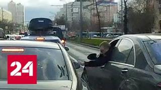 Видео: Водители указали автохаму его место