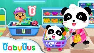 かいものだいすき    スーパーマーケット お買い物   赤ちゃんが喜ぶアニメ   動画   BabyBus