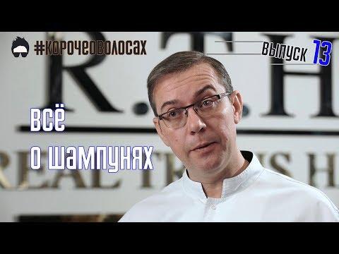 youtube BLACK SENSATION - детокс шампунь
