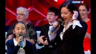 Тамара Гвердцители и Ай-кыс Кыргыс - Арго (Прямой эфир Синяя Птица)