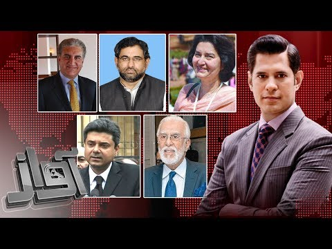 JIT Ka Mutalba | Awaz | SAMAA TV | 13 July 2017