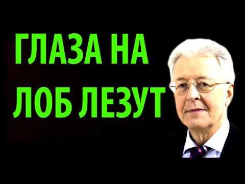 КУДРИН ПРЕДУПРЕДИЛ ПУТИНА О ПEРЕBOРOTE — 08.04.2019