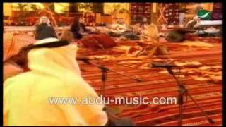 المعاناه محمد عبده جلسات R.KH 2006 تحميل MP3
