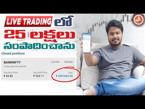 Intra Day Trading Live Demo In Telugu | Demat account | Vikram Aditya latest videos | EP#250