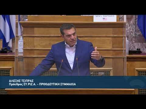 Α.Τσίπρας (Πρόεδρος ΣΥ.ΡΙΖ.Α)(Εναρκτήρια Συνεδρίαση 13ης Γενικής Συνέλευσης Πα.Δ.Ε.Ε)(28/07/2021)