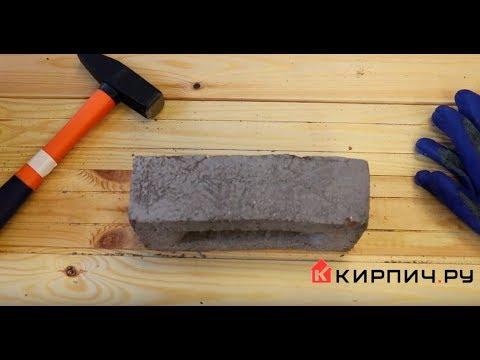 Кирпич ручной формовки Захарово WDF 215x102x65 – 2