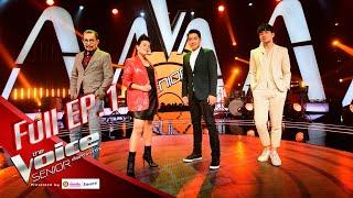 The Voice Senior Thailand 2020   EP.01   17 Feb 2020   Full EP