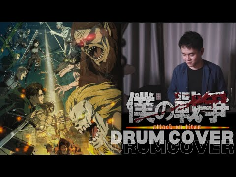 Drum Cover 片段