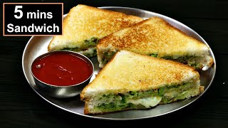अहमदाबाद की फेमस घूघरा सैंडविच तवे पर | Ghughra Sandwich | Veg Sandwich Recipe | KabitasKitchen  IMAGES, GIF, ANIMATED GIF, WALLPAPER, STICKER FOR WHATSAPP & FACEBOOK