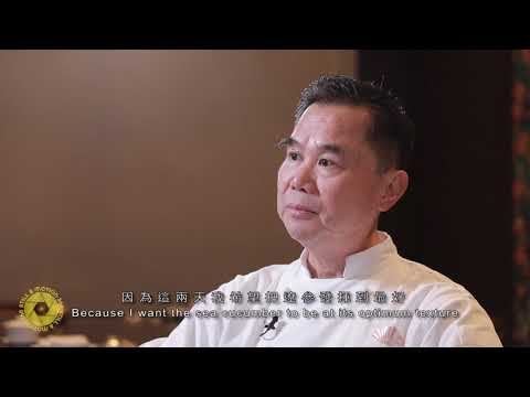 Opening Video / Intro of Chef Tse Man for MICHELIN Guide Taipei 2018 Gala Dinner