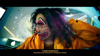Dough-Boy - Noisy 【Official Music Video】