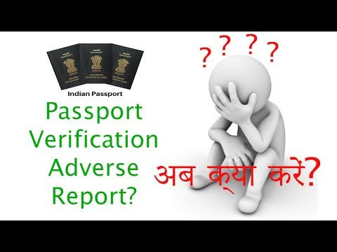[HIndi] Passport Verification Issue | Passport Adverse Report Submitted!!! What Next? Explained....
