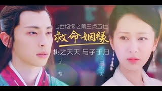 lovers heart crossover full ep 1 eng sub - TH-Clip