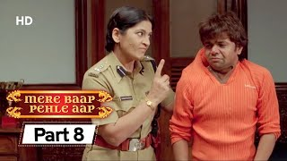 Mere Baap Pehle Aap Part 8 - Bollywood Comedy Movie - Akshay Khanna | Paresh Rawal | Rajpal Yadav