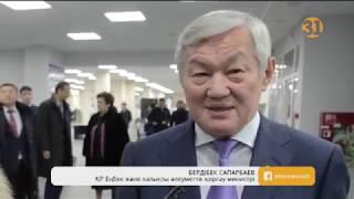 Ақтөбе облысының жаңа әкімі Бердібек Сапарбаевтың саясатын қате деп санайтын секілді