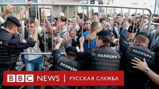 Массовые задержания на протестах в центре Москвы