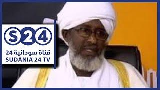 أنصار السنة تحذر من حذف الإسلام دين التوحيدآ من المنهج الدراسي - مانشيتات سودانية