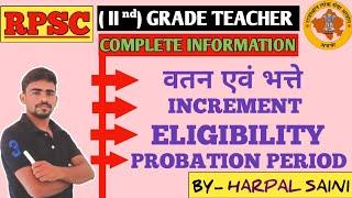 RPSC Second Grade Teacher Complete Information
