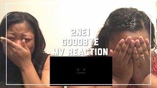 2NE1 GOODBYE MV REACTION [ #NEVERSAYGOODBYE2NE1 ]