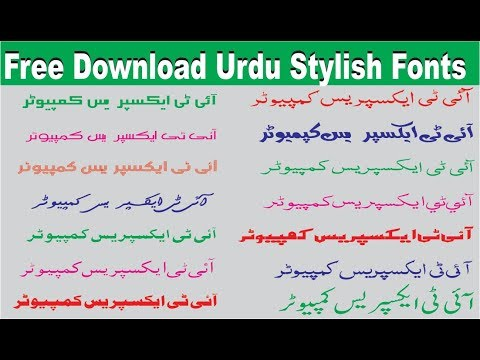 how to download installation urdu fonts use in coreldraw
