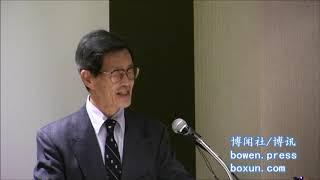 严家祺:发起第二次新文化运动/纪念胡耀邦和六四30周年2