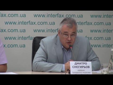 """Трансляция пресс-конференции а тему """"Коррупция в Министерстве обороны при предшествующих режимах"""""""