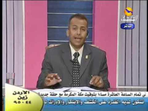 كيف يتعامل الوالدين مع المراهق  8 دكتور صلاح عبد السميع