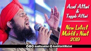 Asad Raza Attari & Tayyab Raza Attari   New Latest Mehfil E Naat 2019