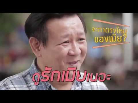 หน้ากากบุคคล dlya otbelivayushtie