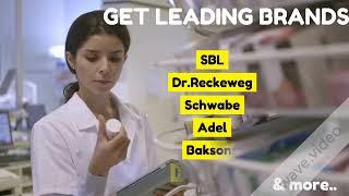 reckeweg homeopathic medicine list - मुफ्त ऑनलाइन