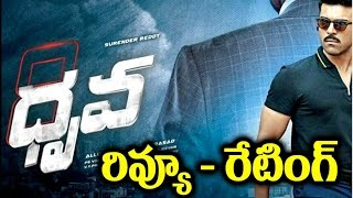 Dhruva movie review|Ram charan |Rakul preet singh | Surendhar reddy
