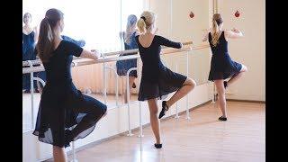 Боди балет. Открытый урок 2017