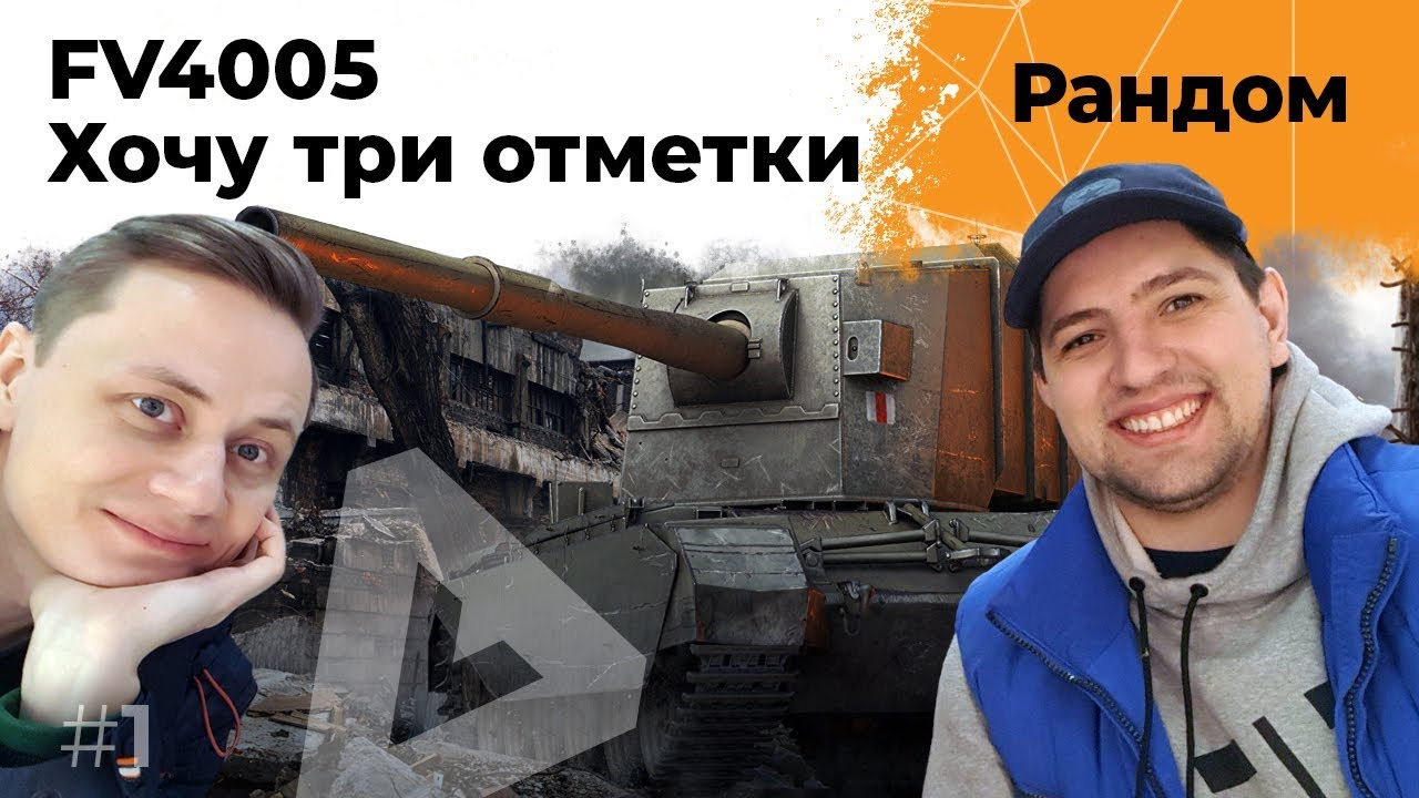 КОРМ2. Финальная часть. Клановая потасовка. 9 сезон. 9 серия