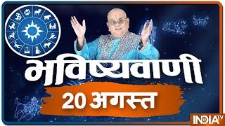 Today's Horoscope, Daily Astrology, Zodiac Sign for Tuesday, August 20, 2019