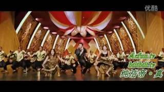 【MV】最炫阿三风(最炫民族风)