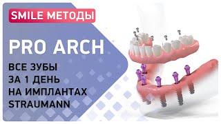 Джутова Аида Владимировна