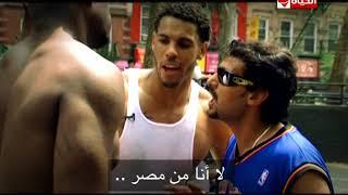 رامز جلال يتحدى لاعبين كرة السلة في أمريكا ... شاهد ماذا حصل له #رامز_حول_العالم