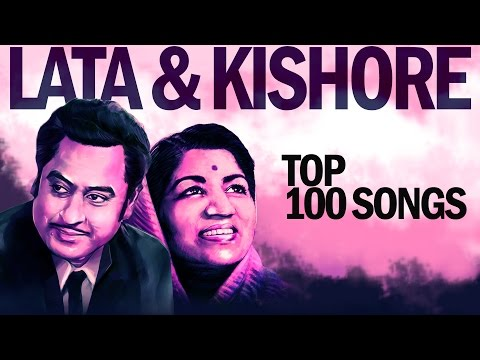 Top 100 Songs Of Lata - Kishore | लाता - किशोर के 100 गाने | HD Songs | One Stop Jukebox Mp3