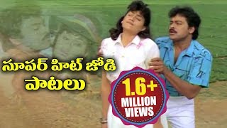 Chiranjeevi And Vijayashanti Super Hit Songs - Volga Videos 2018