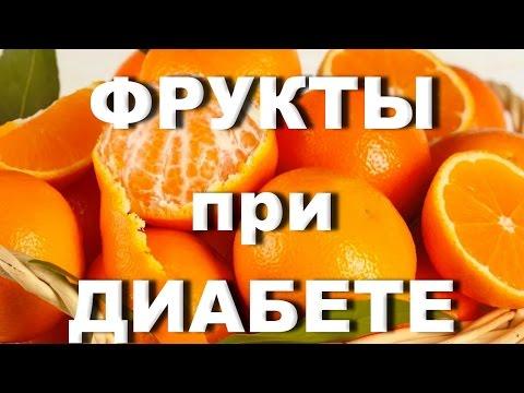 Льняное масло для снижения сахара в крови