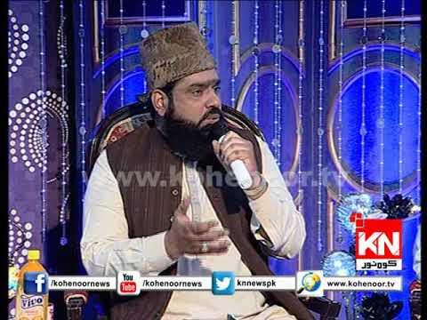 Ab Un se lo lagao Zaheer Ahmad Sohar Wardi