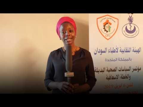 Interview: Dr Marwa Gibril