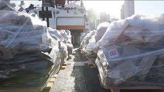 36,000 Pounds Of Cocaine Seized