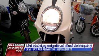 Đài PTS – bản tin tiếng Việt ngày 16 tháng 4 năm 2021