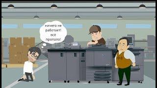 Ролик  для bestcom - продажа и ремонт офисной техники
