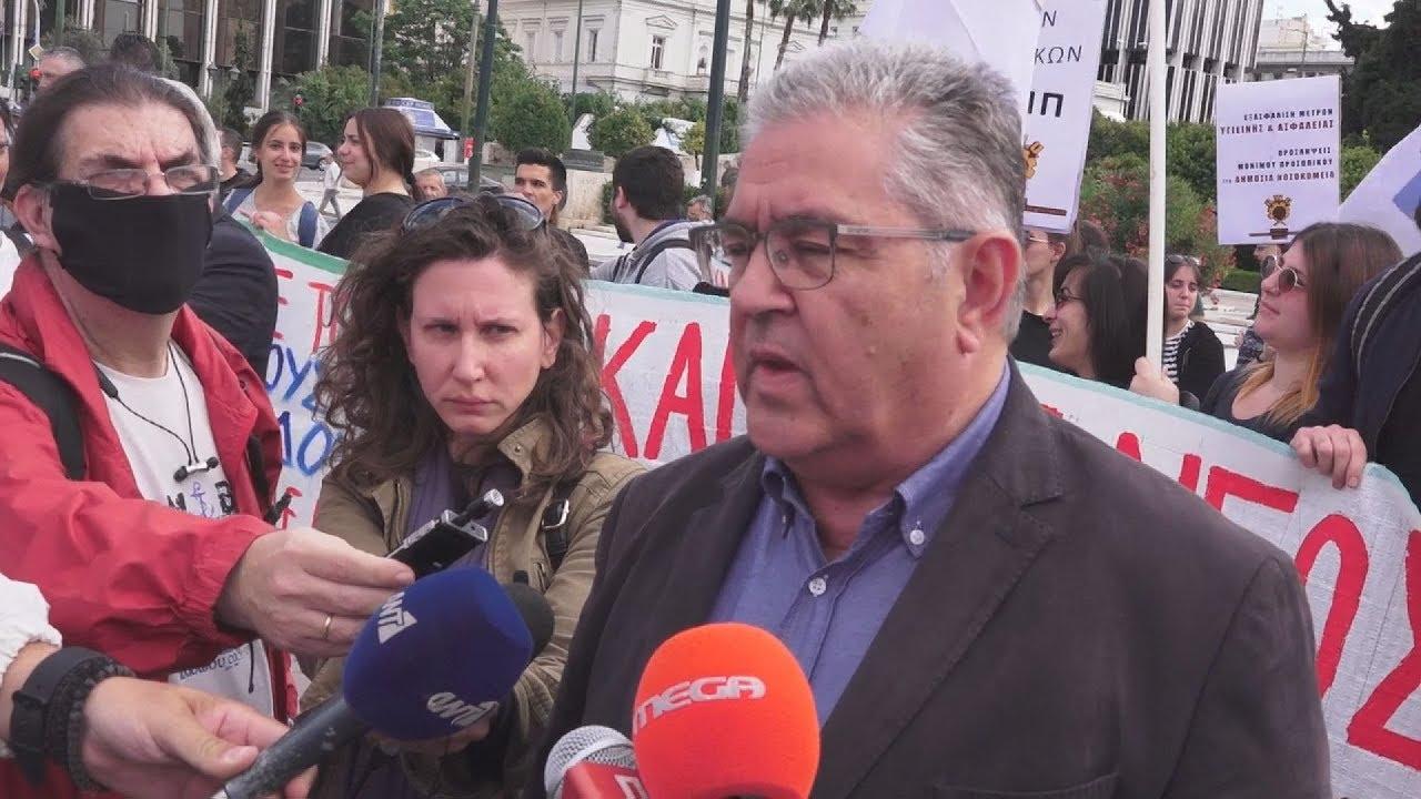Δήλωση του Δ. Κουτσούμπα κατά τη διάρκεια του Συλλαλητήριου των εργαζομένων στον Επισιτισμό-Τουρισμό